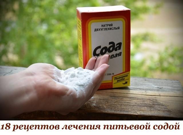 avokado-tabletki-ot-gipertonii